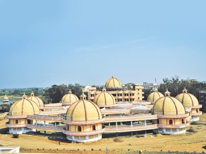 Avantika University Ujjain